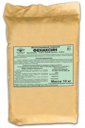 Фенаксин, пакет 125 гр.